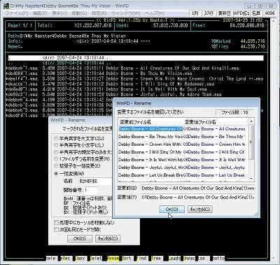 Cap2_017_s.jpg