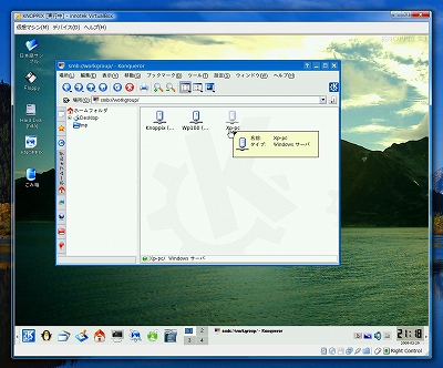 knoppix511smb_on_vbox.jpg