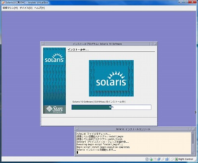 solaris10.jpg