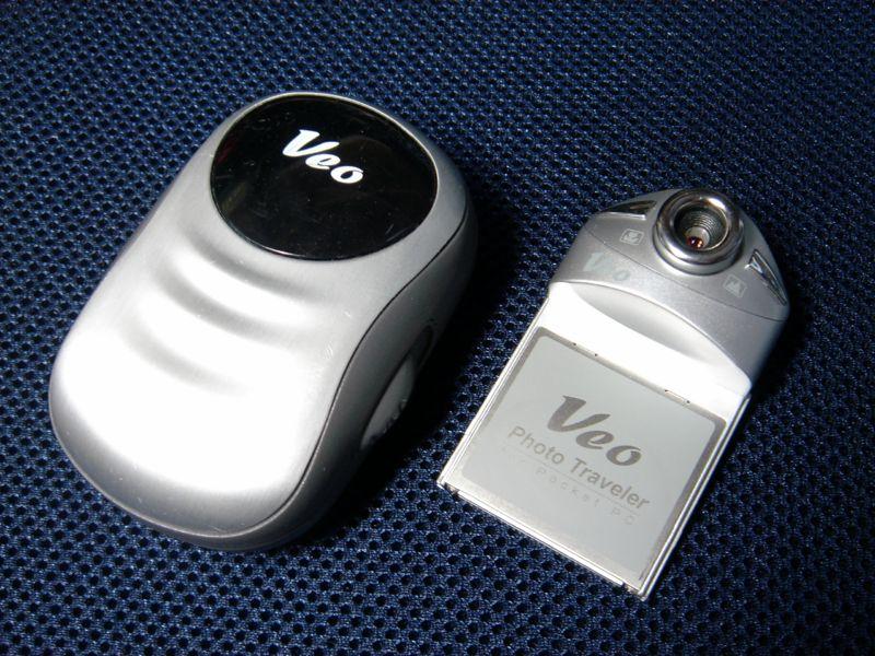 Veo-PT_0.jpg