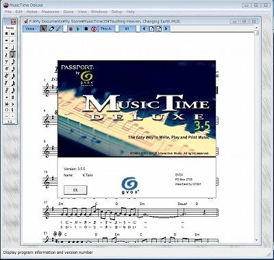 musictime_s.jpg