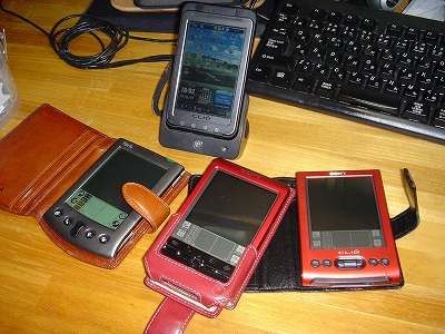 palmdevices.jpg