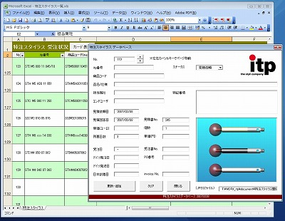 userform_s.jpg